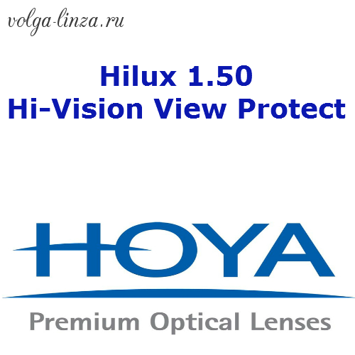 Hilux 1.50 Hi-Vision View Protect