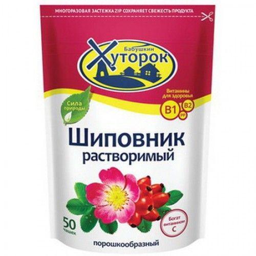 Бабушкин Хуторок шиповник 75гр