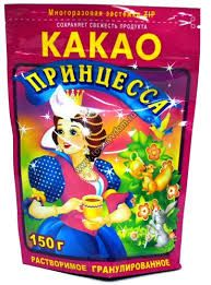 """Какао """"Принцесса"""" 150г*12"""