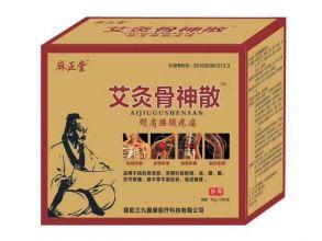 СБОР китайских Лекарственных Трав,5 пакетов по 30гр