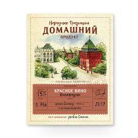 Этикетка для винных бутылок Красное вино - Нижегородский кремль 50 шт.