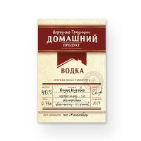 Этикетка для крепких напитков - Водка 50 шт.