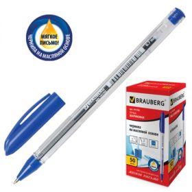 Ручка шар масляная синяя BRAUBERG OLP005 0,7мм /50 141702