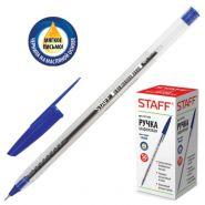 Ручка шар масляная синяя STAFF эконом прозр корпус/50 141705