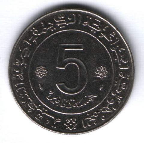 5 динаров 1974 г. Алжир, 20 лет Революции