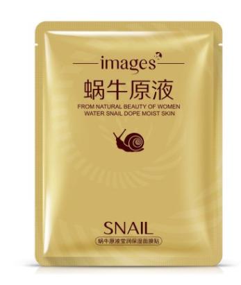 Тканевая  маска на лицо «BIOAQUA»Images Snail Mask- с экстрактом улитки.(2767)