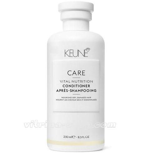 KEUNE Кондиционер Основное питание / CARE Vital Nutrition Conditioner, 250 мл. (21323) Кёне