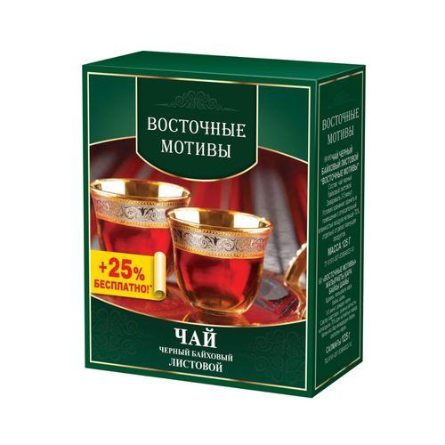 Чай Восточные мотивы черный байховый листовой м/у 250гр
