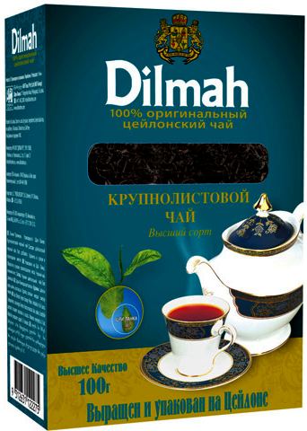 Чай Дилма Сер.линия крупн.лист (СОР) 100г
