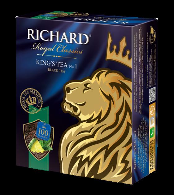 Чай Richard King`s Tea №1 2гр 100пак.