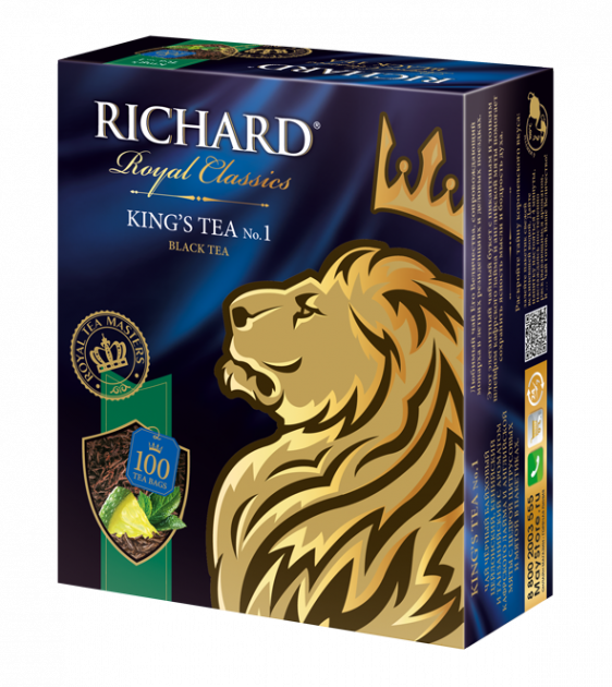 Чай Richard King`s Tea №1 2гр 100пак.