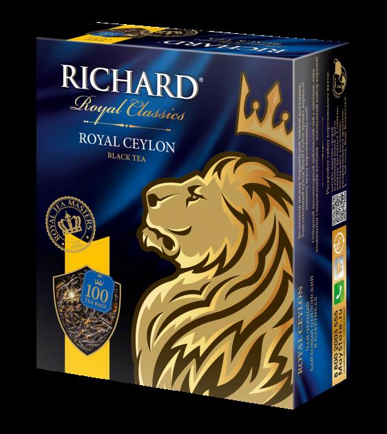 Чай Richard Royal Ceylon 2гр 100пак.