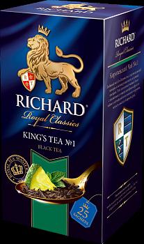 Чай Richard King`s Tea №1 2гр 25пак.конв (сашет)
