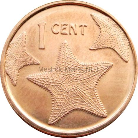 Багамские острова 1 цент 2015 г.