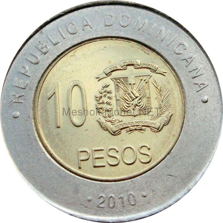 Доминиканская республика 10 песо 2010 г.