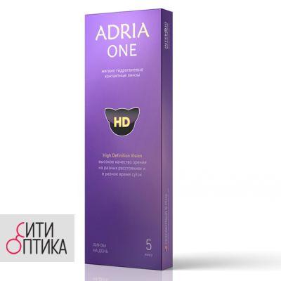 Контактные линзы Adria One 5 блистеров