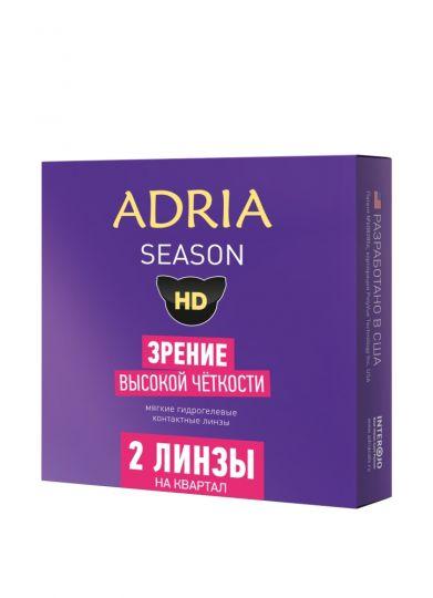 Контактные линзы Adria Season на 3 месяца, 2 (шт)