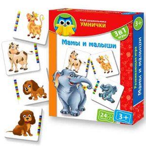 Игра для малышей Мамы и малыши