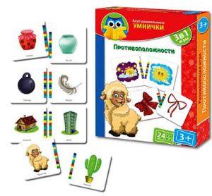 Игра для малышей Противоположности