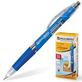 Ручка шар авт синяя BRAUBERG Rave 0,7мм корпус синий резин держ/12 141068