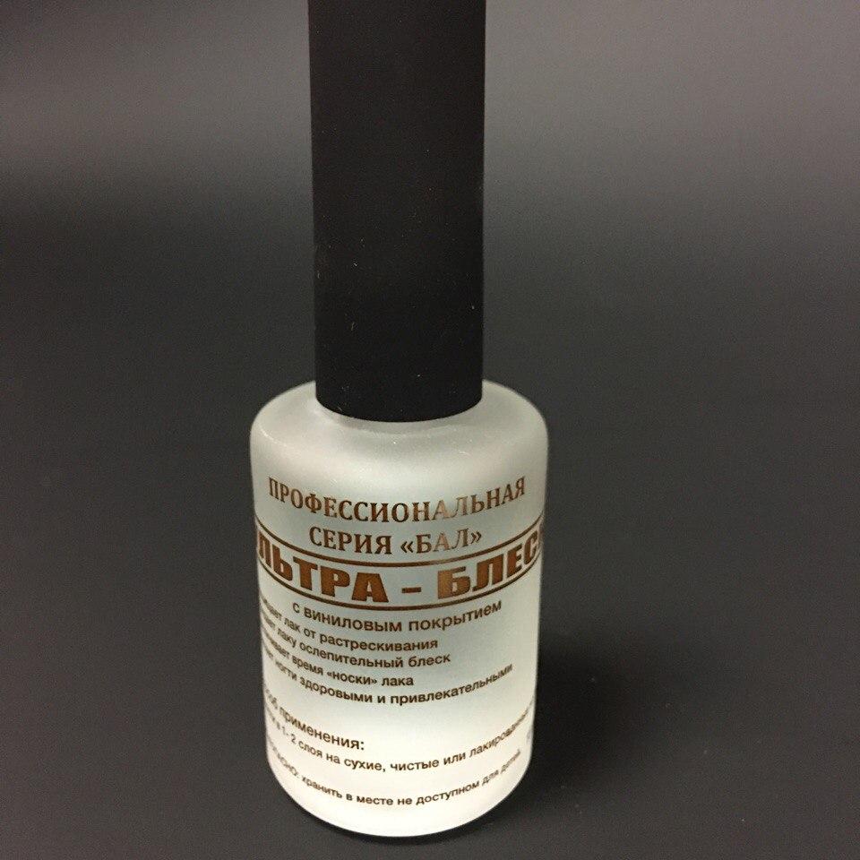 BAL. Ультраблеск с виниловым покрытием. 15мл