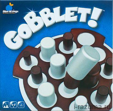 Гобблет / Gobblet