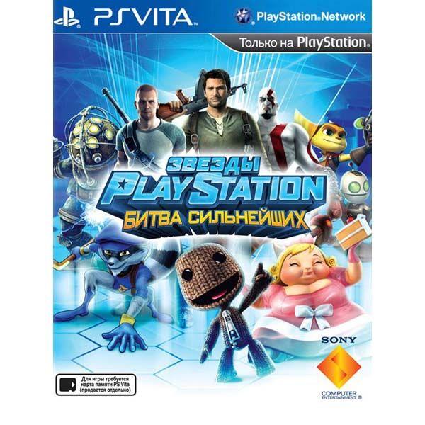 Игра Звезды PlayStation Битва сильнейших (PS Vita)