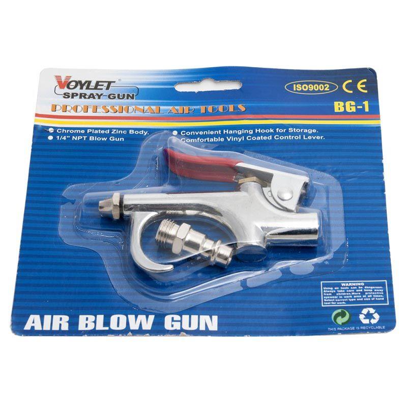 Voylet BG-1 Пистолет Voylet продувочный короткий