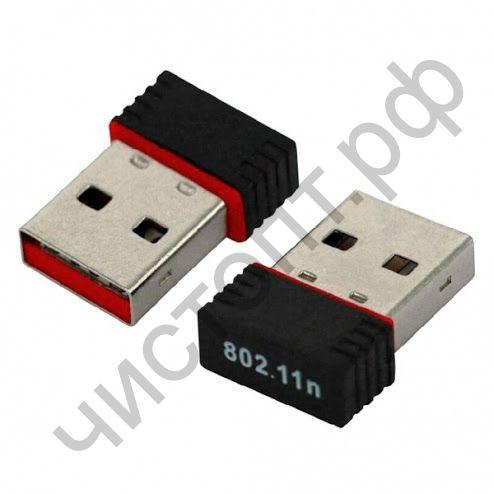 Адаптер WiFi в USB-порт WD-308 (150Mbps)
