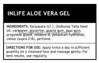 Гель Алоэ Вера Инлайф   INLIFE Natural Aloe Vera Gel