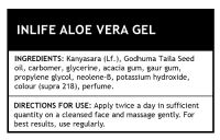 Гель Алоэ Вера Инлайф | INLIFE Natural Aloe Vera Gel