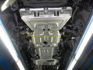 Защита Картера, КПП, Раздатки (Алюминий 5 мм)  для Toyota Land Cruiser Prado 150