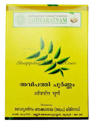 Авипати чурна Вайдьяратнам Оушадхасала | Vaidyaratnam Oushadhasala Avipathi Choornam