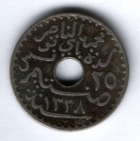 25 сантимов 1920 г. Тунис
