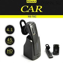Bluetooth-Гарнитура Remax RB-T6C