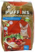 """PUFFINS Сухой корм для кошек """"Печень по-домашнему"""" (10 кг)"""