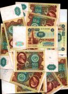 100 РУБЛЕЙ ГБ СССР 1991 года 1 ВЫПУСК, есть кол-во