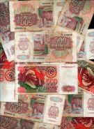 500 РУБЛЕЙ ГБ СССР 1992 ГОДА, есть кол-во