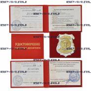 """Удостоверение """"Настоящего десантника"""""""