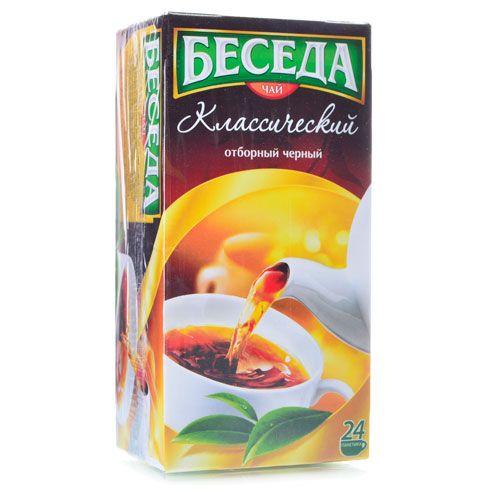 Чай Беседа Классический отборный 24пак.
