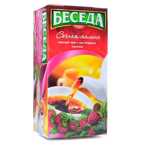 Чай Беседа лист малины  26пак.
