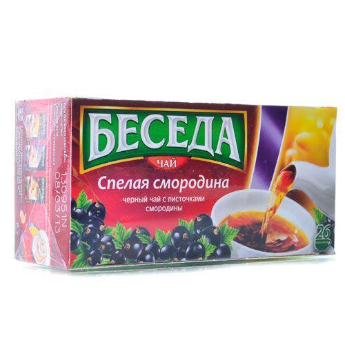 Чай Беседа лист смородина 26пак.