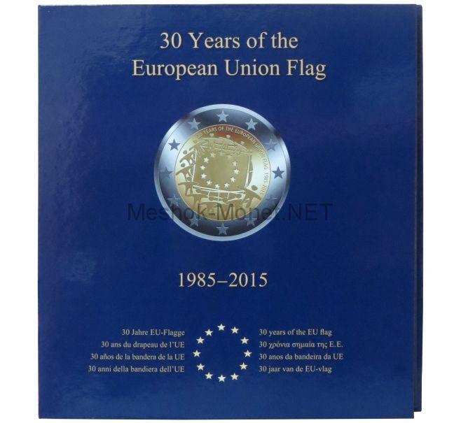 """Альбом-папка для монет 2 евро """"30 лет флагу Европы"""""""