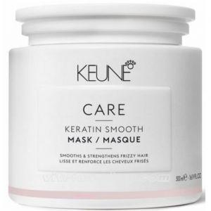 KEUNE Маска Кератиновый комплекс / CARE Keratin Smooth Mask, 500 мл. (21359) Кёне