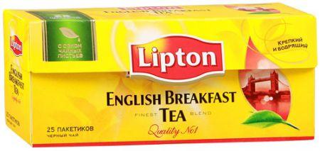 Чай Липтон 2г 25пак.
