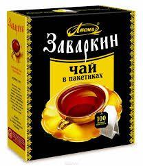 Чай Лисма (Индия) Заваркин 100пак.