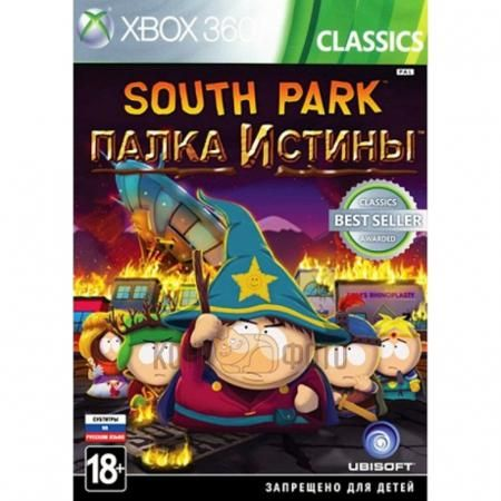 Игра South Park  Палка Истины (Xbox 360)