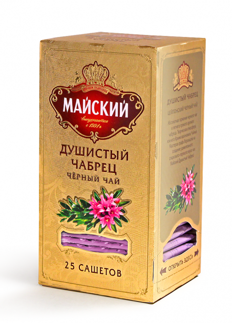 Чай Майский Душистый Чабрец 2г 25пак.