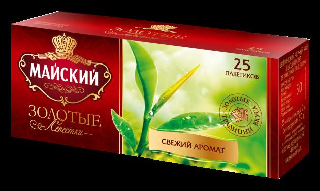 Чай Майский Золотые лепестки 2г 25пак.