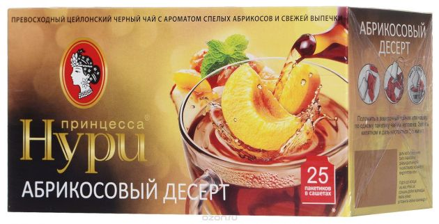 Чай Принцесса Нури Абрикосовый десерт 1,5г 25пак.